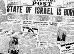When the state of Israel was founded?