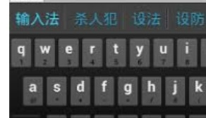How do the Chinese type their texts on a smartphone or a computer? The simple answer!